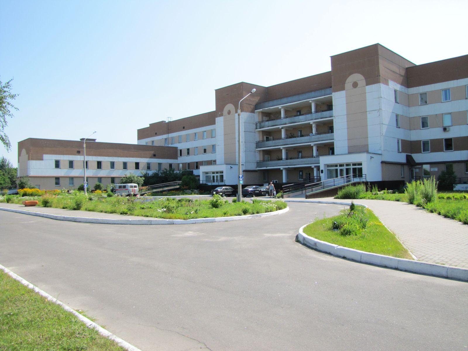 Г лобня городская больница